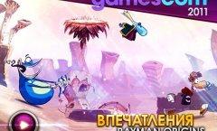 Дневники GamesCom-2011. Rayman Origins