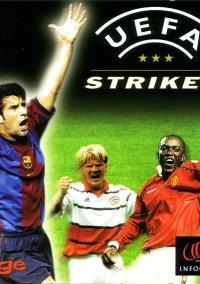 UEFA Striker – фото обложки игры