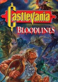 Castlevania: Bloodlines – фото обложки игры