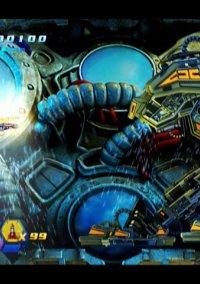 Sturmwind – фото обложки игры