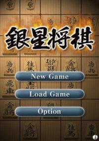 GinseiShogi – фото обложки игры