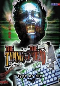The Typing of the Dead – фото обложки игры