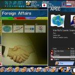 Скриншот Geo-Political Simulator – Изображение 14