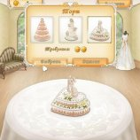 Скриншот Свадебный салон – Изображение 5