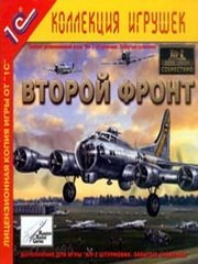 Ил-2 Штурмовик: Забытые сражения. Второй фронт – фото обложки игры