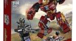 Что мызнаем офильме «Мстители: Война бесконечности» изслитых наборов LEGO. - Изображение 16