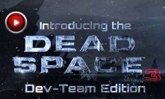 Dead Space 3. Разработчики представляют коллекционное издание