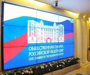 В Общественной палате РФ обсудят вопрос включения файтингов и шутеров в реестр видов спорта