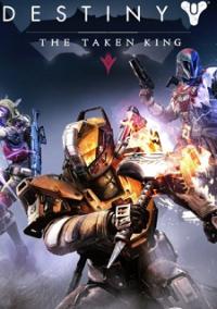 Destiny: The Taken King – фото обложки игры