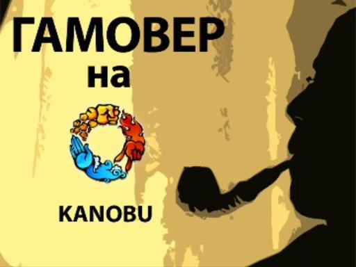 Анонс новой программы на KANOBU