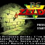 Скриншот BS Legend of Zelda Remake – Изображение 4