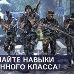 Скриншот Modern Combat 5: Blackout – Изображение 6