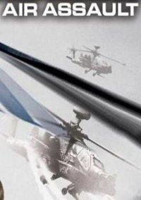 Air Assault – фото обложки игры