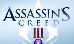 Assassin's Creed III. Дневники разработчиков, часть 4