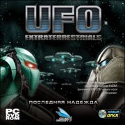 UFO: Extraterrestrials – фото обложки игры