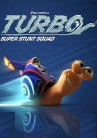 Turbo: Super Stunt Squad – фото обложки игры