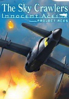 Sky Crawlers: Innocent Aces
