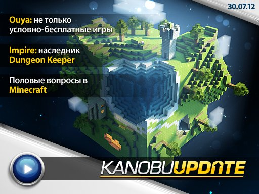 Kanobu.Update (30.07.12)