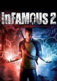 Infamous 2 – фото обложки игры