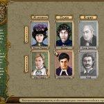 Скриншот The Lost Cases of Sherlock Holmes: Volume 2 – Изображение 16
