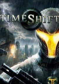 TimeShift – фото обложки игры