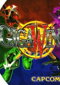 Giga Wing – фото обложки игры