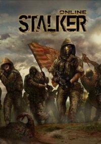 Stalker Online – фото обложки игры