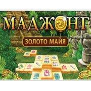 Маджонг. Золото Майя – фото обложки игры