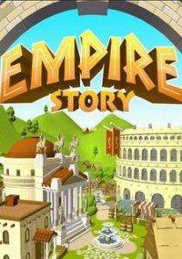 Empire Story – фото обложки игры
