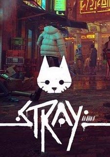 Stray (2021)