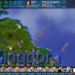 Скриншот Geo-Political Simulator – Изображение 52