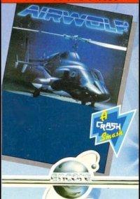 Airwolf – фото обложки игры