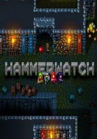 Hammerwatch – фото обложки игры