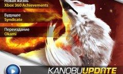 Kanobu.Update (20.06.12)