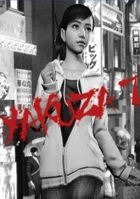Yakuza 7: Like a Dragon – фото обложки игры
