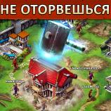 Скриншот Game of War: Fire Age – Изображение 7
