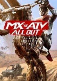 MX vs. ATV All Out – фото обложки игры
