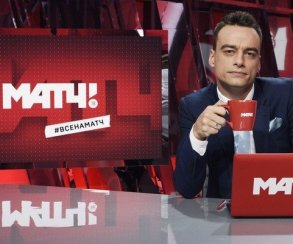 Комментатор «Матч ТВ»: «Не думаю, что Dota будет на Олимпийских играх»
