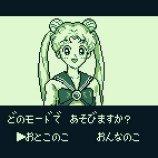 Скриншот Sailor Moon – Изображение 2