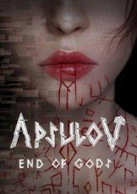 Apsulov: End of Gods – фото обложки игры