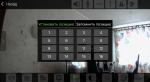 Обзор IP-камеры Digma DiVision 200. - Изображение 15
