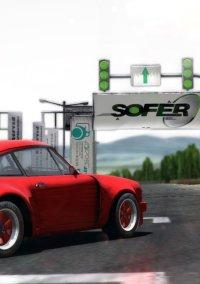 Shofer – фото обложки игры