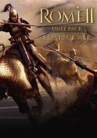 Total War: Rome II - Beasts of War – фото обложки игры
