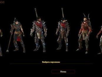 Прохождение Dragon Age 2. Десятилетие в Киркволле
