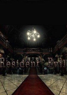 Resident Evil: Remastered