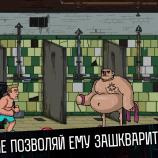 Скриншот Navalny 2024: The Rise Of Evil – Изображение 4
