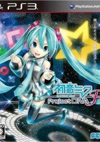 Hatsune Miku: Project DIVA F – фото обложки игры
