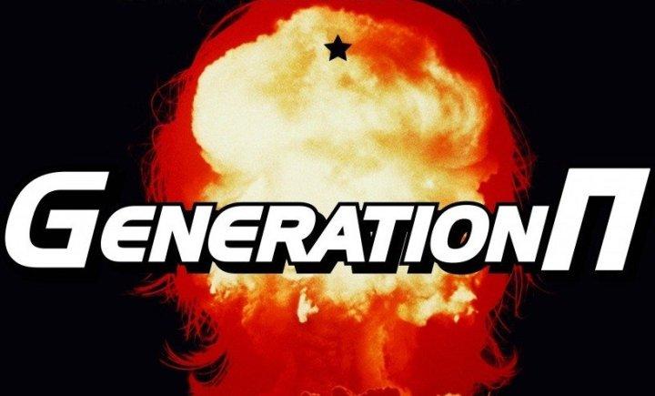 Generation П