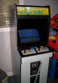 Vs. Super Mario Bros.