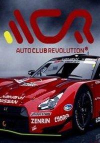 Auto Club Revolution – фото обложки игры